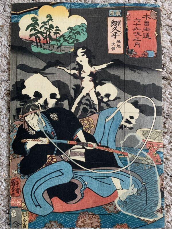Utagawa Kuniyoshi Original Japanese Woodblock Print Ghost Ukiyo-e