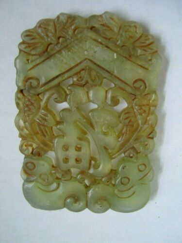 """Hand Carved Yellow/Red Jadeite 2.5"""" Amulet w/ Chinese Character, Chevron & Waves"""