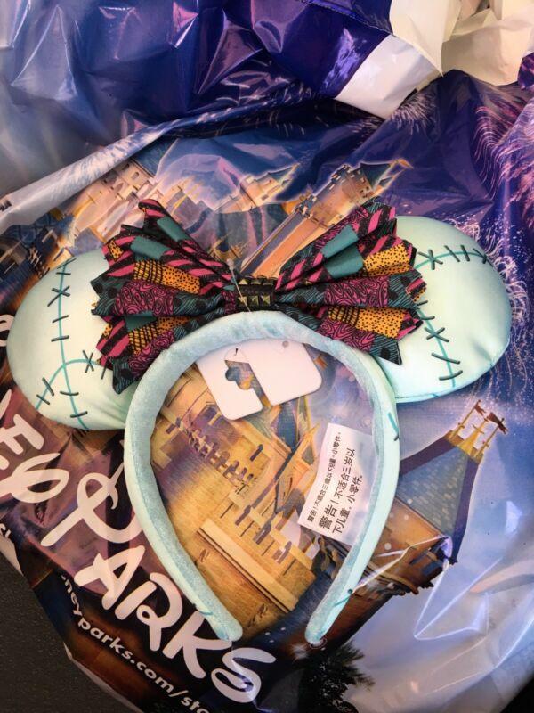 Disney Parks Nightmare Before Christmas Sally Ears Headband Hat - Adult
