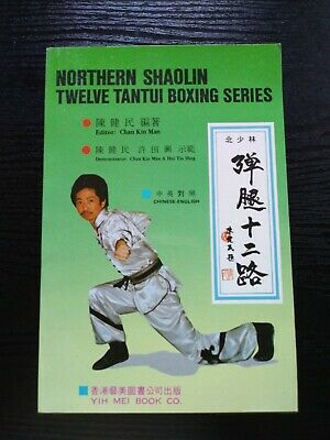 RARE! Northern Shaolin Twelve Tantui Boxing Series - Paperback - Kung Fu Manual