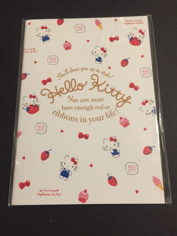 Sanrio Hello Kitty (TWO )Notebooks NEW