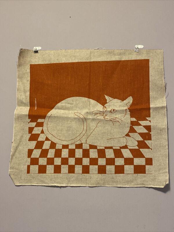 "Marüshka Screen~Print Cat Textile Wall Hanging 22.5"" x 20"""