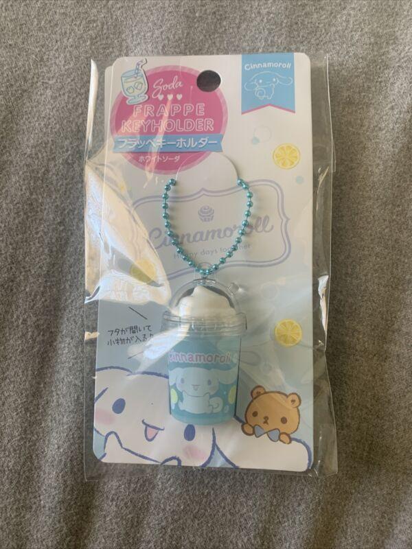 Daiso Japan Sanrio Cinnamoroll Keychain Charm