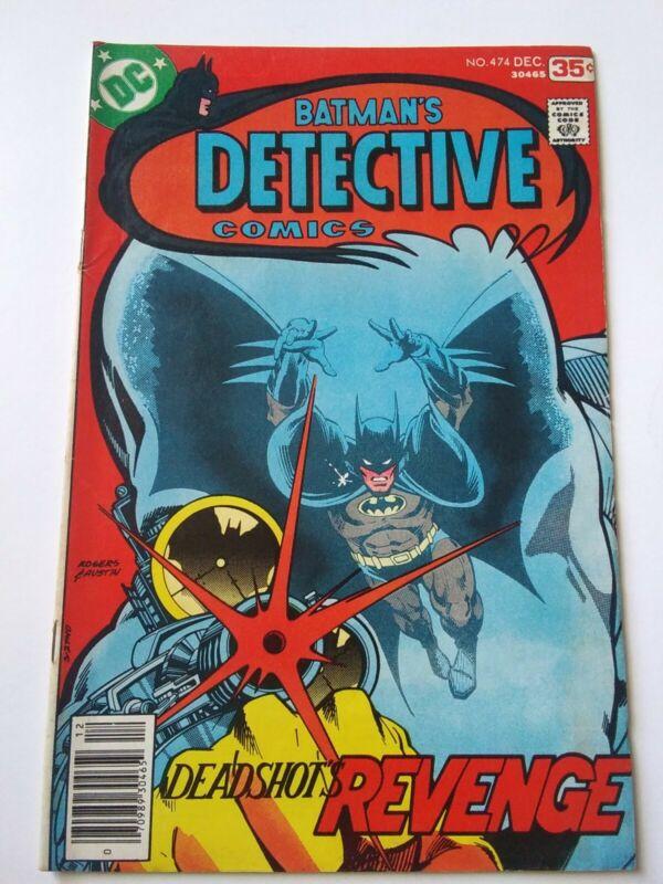 "Detective Comics #474 Batman Marshall Rogers ""1st New Deadshot"" *FREE SHIPPING*"