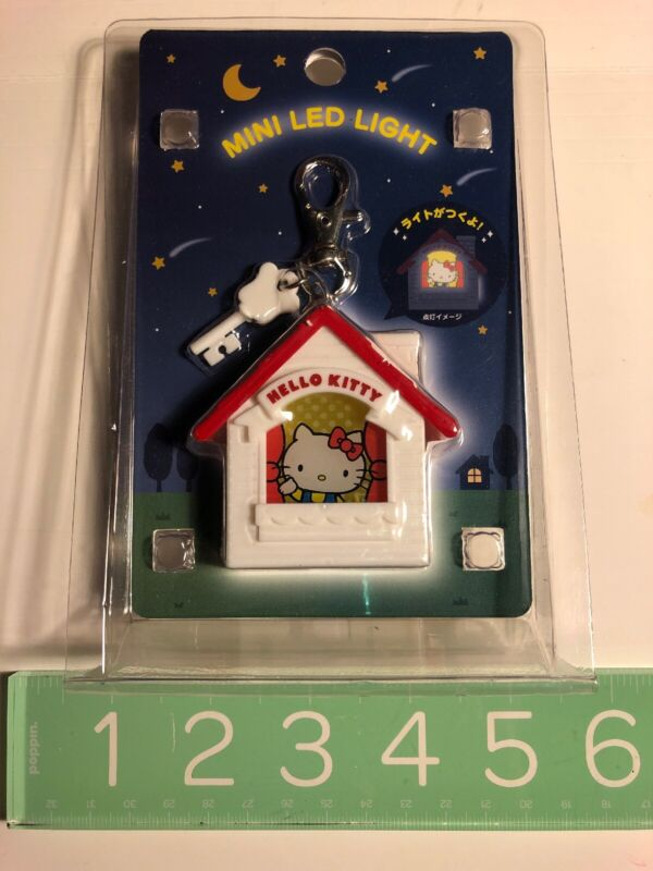 RARE NEW Hello Kitty Mini Led Light House Keychain Sanrio ORIGINAL 2018