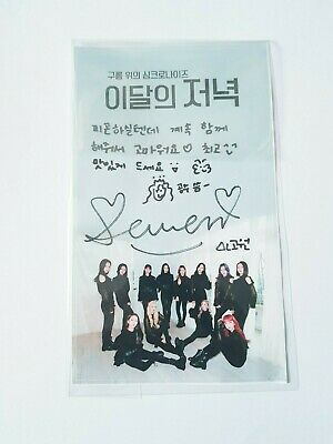 MONTHLY GIRL LOONA GOWON Idol Star Athletics Championships Autograph Letter