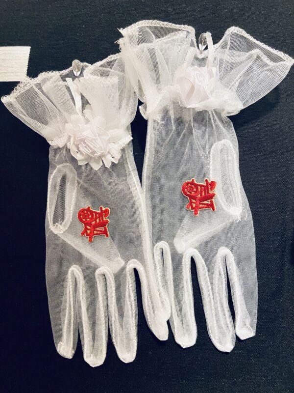 Eastern Star HOJ Heroines of Jericho OES Chiffon Mason gloves