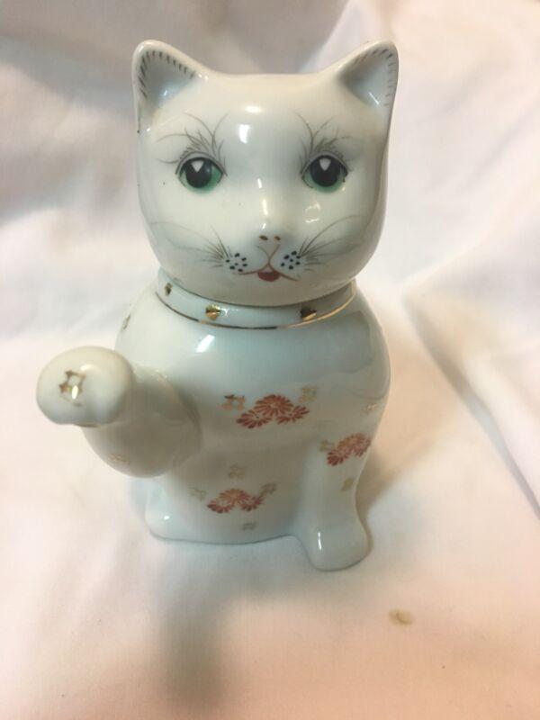Vintage-Cat-Shaped-Creamer-or-Teapot-Paw-Pour