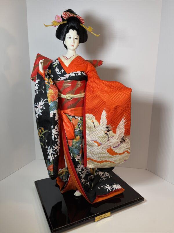 "23"" Marked Japanese Eternal Peace Kimono Geisha Doll by Sumire"