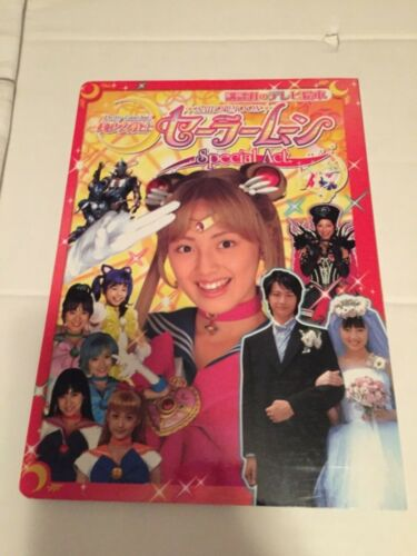 PRETTY GUARDIAN SAILOR MOON SPECIAL ACT BOOK IN JAPANESE