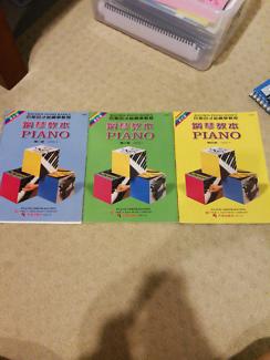 Bastien Piano Basics level 2,3,4