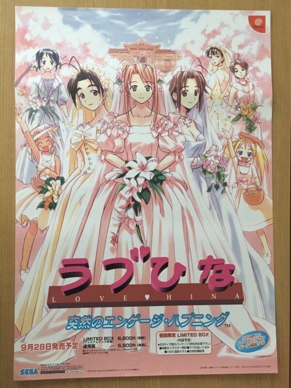【Rare】Love Hina wedding dress ver (Dream Cast)Original Poster Fro:Japan