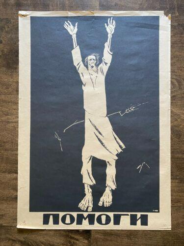 "Vintage 1921 Russian Propaganda Screenprint Poster ""HELP"" #3"