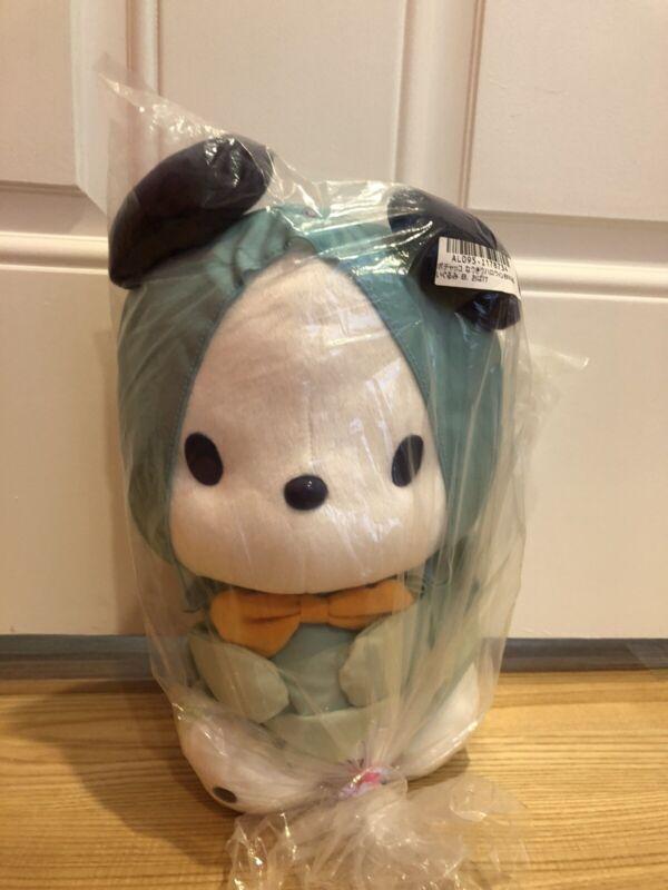 Brand New Toreba Pochacco Halloween Hoodie Plush Delicious Summer Plush