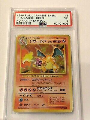 Original 1st Edition Charizard Holo Base- 1996 Japanese No Rarity Symbol! PSA 3!