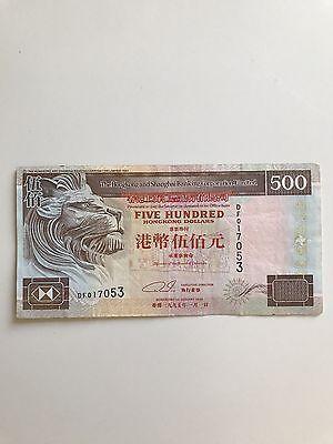 1995 Hong Kong 500 Five Hundred Bank Note Shanghai Banking Corporation Hsbc