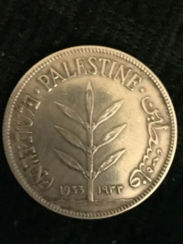 1933 100 MILS PALESTINE SILVER COIN Higher Grade XF-    MB49