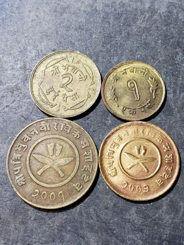 NEPAL Lot of 4 Different Coins
