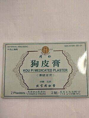 Kou Pi Plaster  2 Plasters