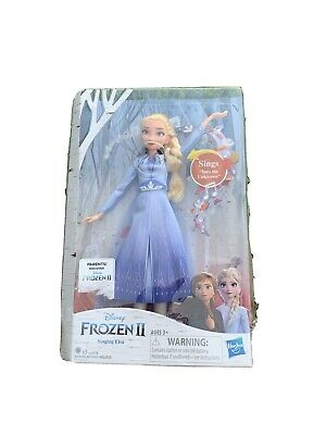 Disney Frozen 2 Musical Adventure Singing ELSA Doll - Damaged Package, Free Ship