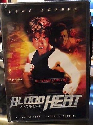 Blood Heat (DVD) Shimoyama Ten, Sho Aikawa, Kane Kosugi, Masaya Kato, BRAND NEW!