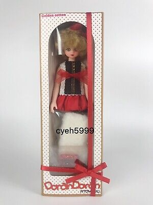 dorandoran Atomaru Golden cotton Limited Rare Doll NIB Korea
