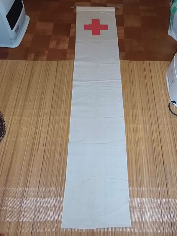 ORIGINAL WW2 JAPANESE RED CROSS FIELD HOSPITAL TWO SIDED  BANNER