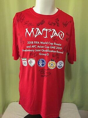 Guam National Soccer Team Matao 2018 World Cup Men's Red Athletic Shirt Size Med image