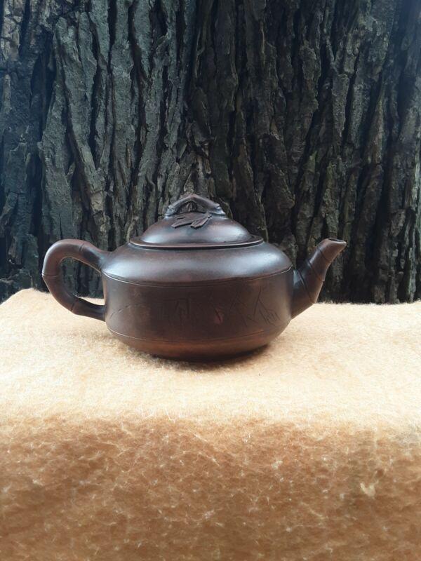 """Chinese Yixing Zisha 7"""" Teapot Zhongguo Yixing Bamboo Brown"""