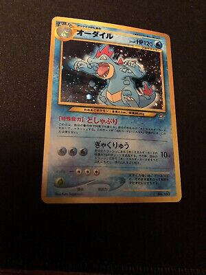 1996 Pokemon TCG - Feraligatr (Japanese) No. 160 - Holo Rare (Neo Genesis) - LP