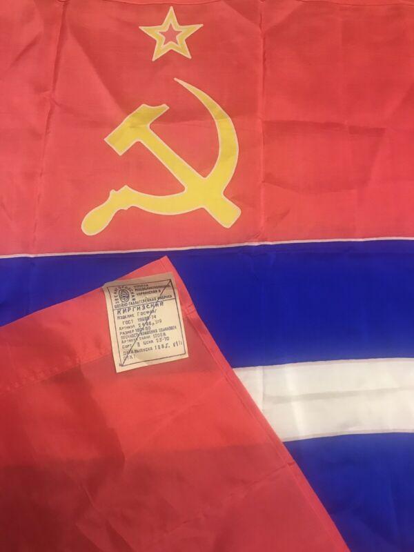 Authentic Big Flag Kyrgyzstan Kyrgyz Soviet Socialist Republic USSR Vintage 1985