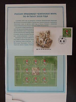 Russia 2010 Football / Soccer MS Overprint  (White pack)