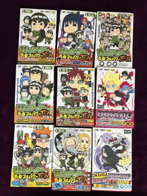 Rock Lee & Boruto SD Manga Lot