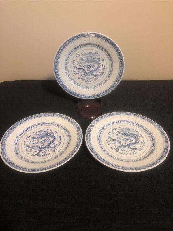 "Vintage Porcelain Rice Pattern Plates in Dragon Design 9"" (Three)"
