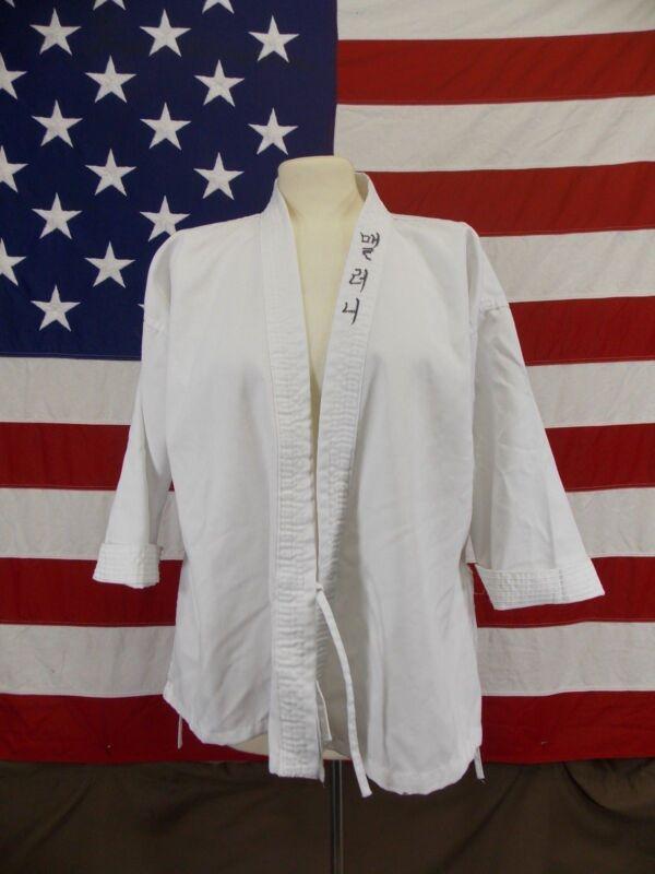 Indiana Oriental Martial Arts Jacket Coat Uniform White Size 2