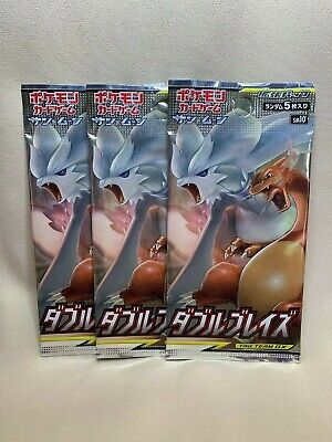 Pokemon TCG Japanese Double Blaze(3)Sealed Booster Packs -US Seller- Lot#7