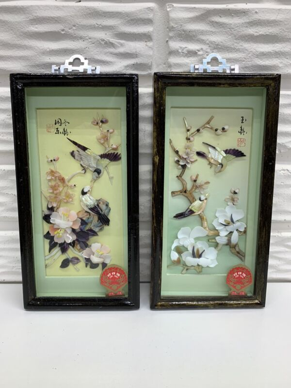 "Vintage Asian 9""Mother of Pearl Bird Framed Picture Shadow Box Set/2 Pearl Brand"