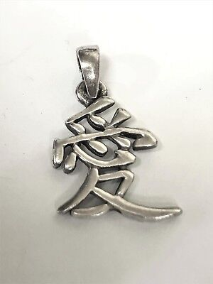 Chinese Symbol Of Love (Chinese Sterling Silver Symbol Of Love)