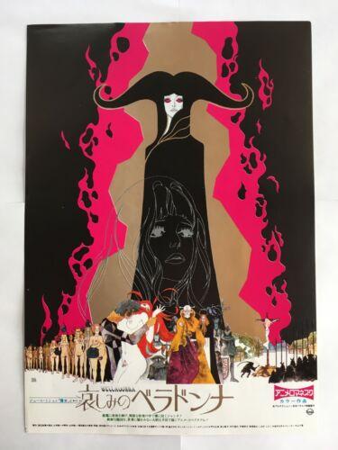 Belladonna of Sadness Movie Flyer Poster B5 Mushi Production