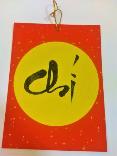 Artist Drawn Vietnamese Charm for Life and Energy (Chi) - Large