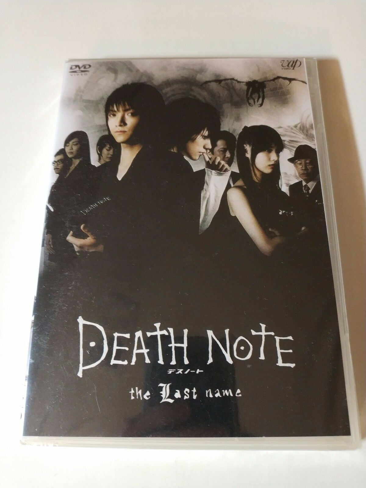 DEATH NOTE 2- The Last Name - Japanese Movie DVD NEW SEALED in USA