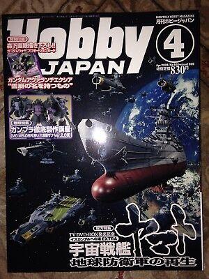 Monthly Hobby Magazine - Monthly Hobby Japan 4 Apr 2008 Issue Magazine Space Battleship Yamato US seller