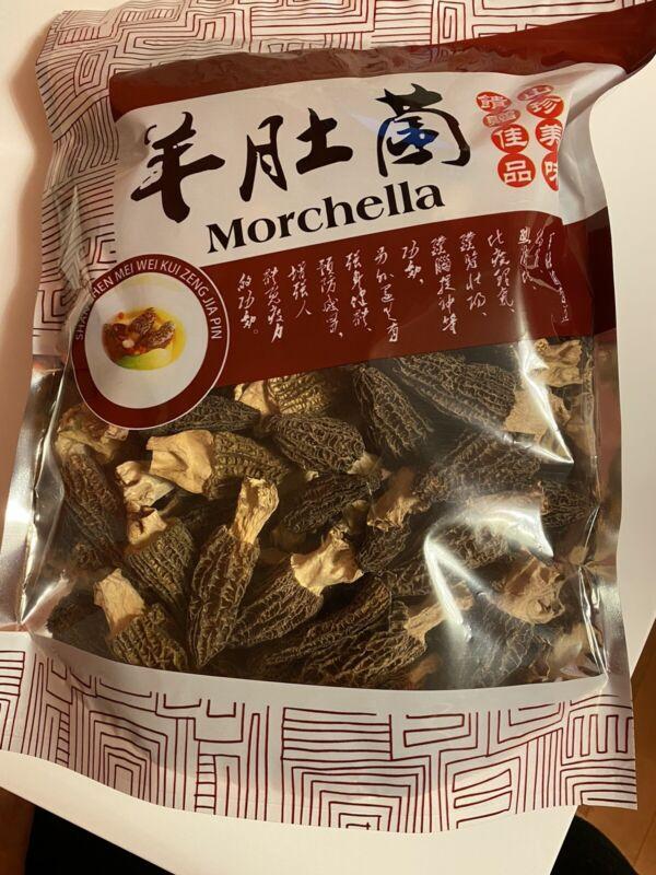 Dried Morchella Premium Grade 特級羊肚菌 4 OZ.