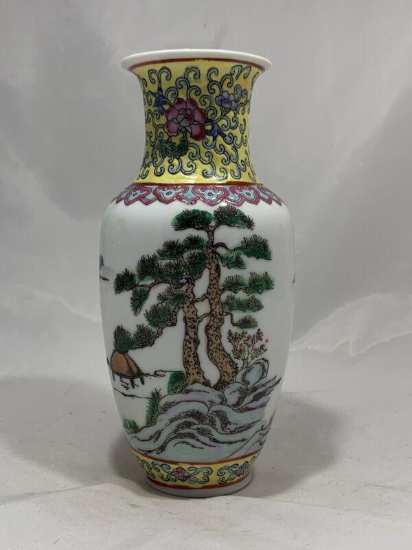 "Vintage CPC Macau Decorative Vase 8"" BEAUTIFUL!!!"
