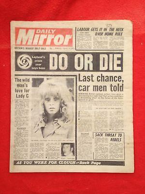 Daily Mirror newspaper 23rd February 1977. Page 3 Carol.