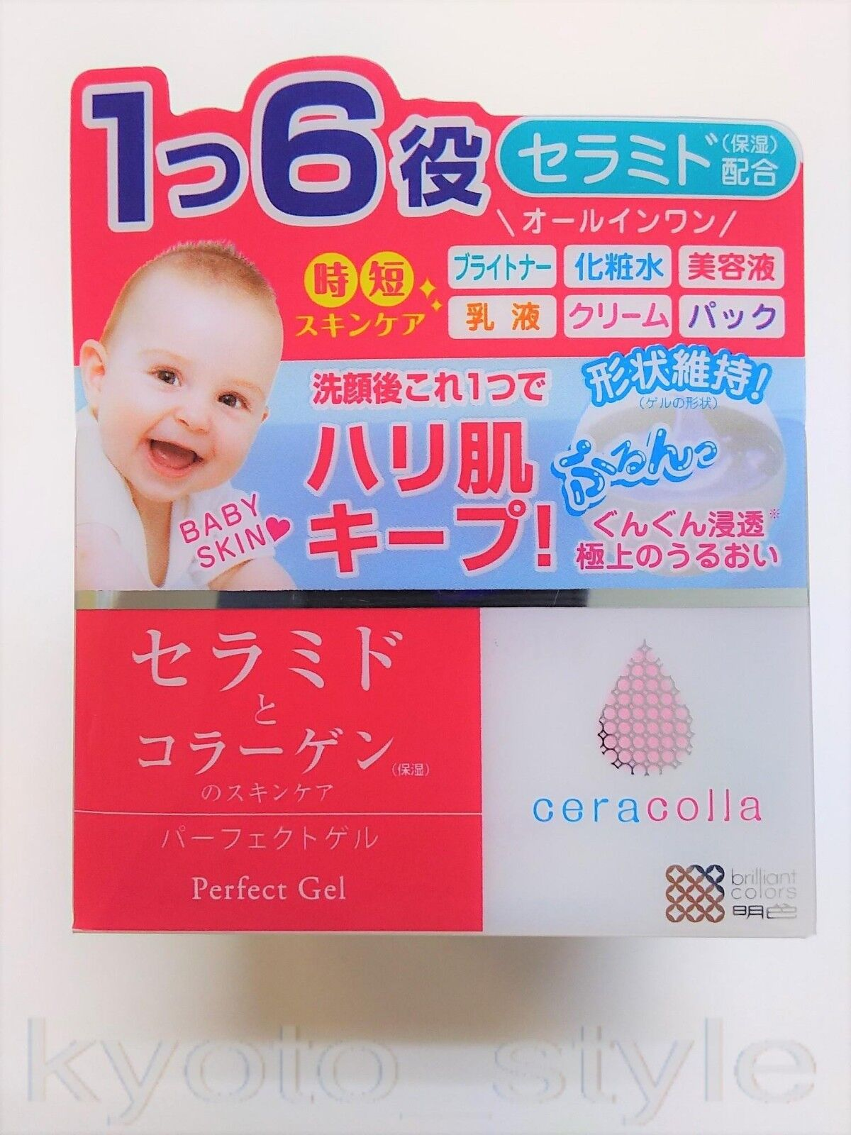 Meishoku Light color cosmetics Serakora Perfect gel 90g MADE IN JAPAN