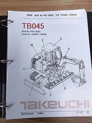 Takeuchi Tb045 Parts Manual Sn 1455001-1456876 And Up Free Priority Shipping