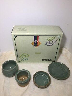Japanese Tea Steaping Loose Leaf Tea Cups ()