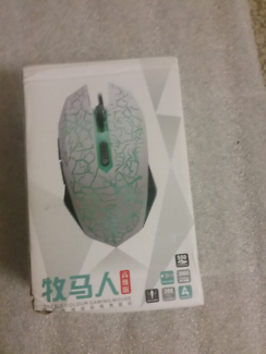 Led Wired Gaming Mouse