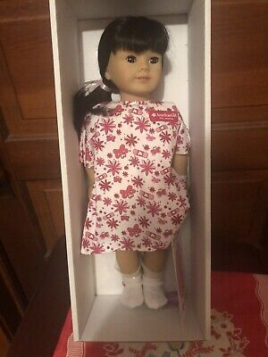 American Girl Truly Me Rare Asian #3 Retired. Mint